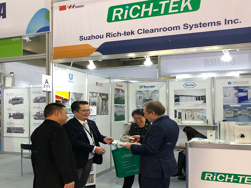 Rich-tek attended Pharmtech & Ingredients Exhibition in Moscow, Russia from 19th to 22th, November 2019