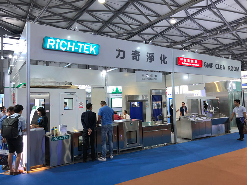 Rich-tek attended CPHI Exhibition in Shanghai, China from 20th to 22th, June 2018