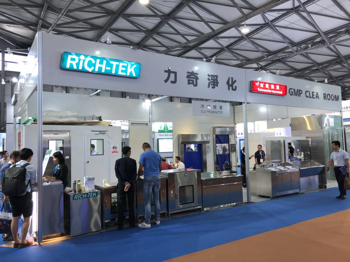 Rich-tek attended ACHEMA Exhibition in Germany from 11th to 15th,June and CPHI Exhibition Center from 20th to 22th,June 2018